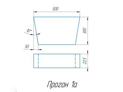 Изделия фасонные кислотоупорные (тип 1а)