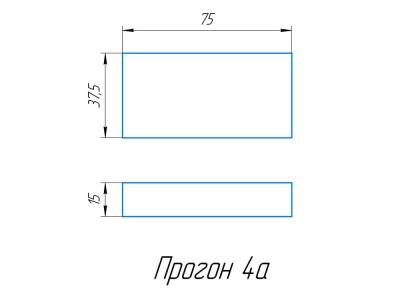Изделия фасонные кислотоупорные (тип 4а)